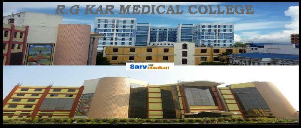 RG Kar Medical College Kolkata