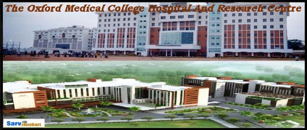 The Oxford Medical College Bangalore