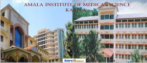 Amala Institute of Medical Sciences (AIMS Thrissur Kerala) MBBS Fee Structure, NEET Cutoff