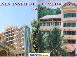 amala-institute-of-medical-science-amalanagar4
