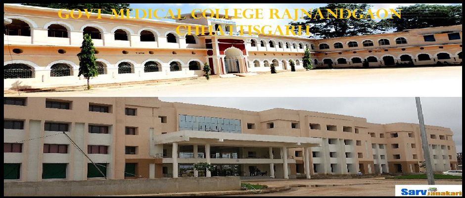 Government Medical College Rajnandgaon MBBS, Fee Structure, NEET Cutoff, 2018