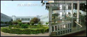 Pramukhswami Medical College Karamsad Gujarat: Courses & Fees 2018-2019