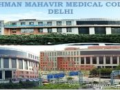 Vardhman Mahavir Medical College and Safdarjang Hospital Delhi MBBS Fee Structure, Eligibility, NEET Cutoff,  2018