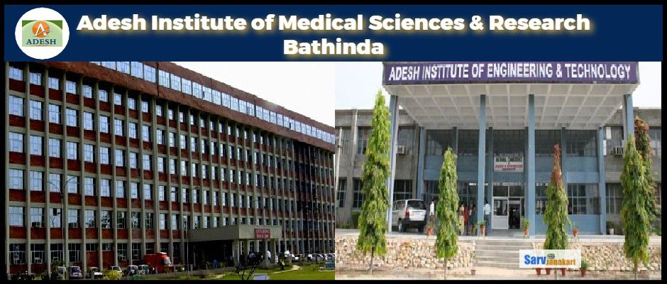 Adesh Institute of Medical Sciences and Research, Bhatinda