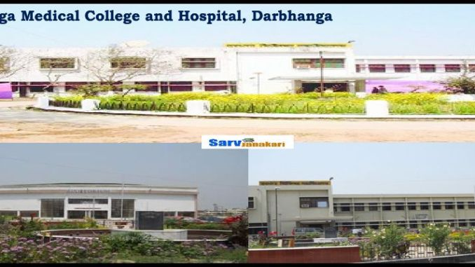 Darbhanga Medical College and Hospital