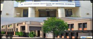 Gujarat Adani Institute of Medical Sciences Bhuj Gujarat