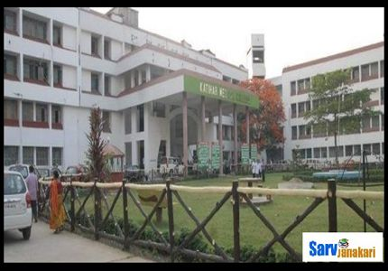 Katihar_ Medical _College_ Katihar_4