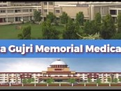 Mata Gujri Memorial MGM Medical College Kishanganj