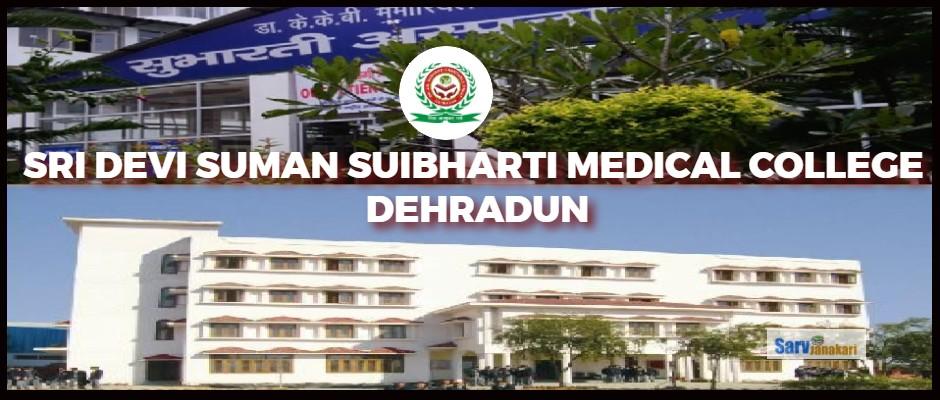 SRI _DEVI_ SUMAN _SUIBHARTI _MEDICAL _COLLEGE _DEHRADUN_3 (1)