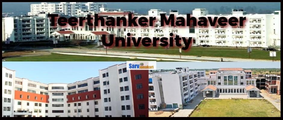 Teerthanker Mahaveer Medical College, Moradabad