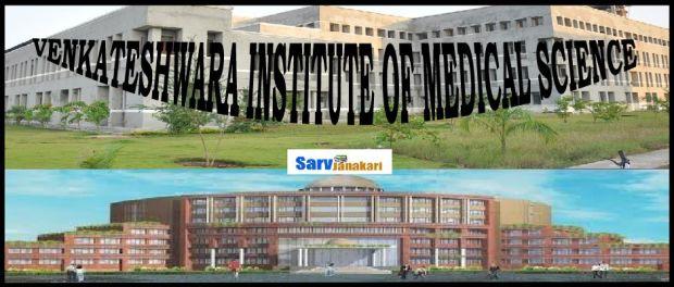 Venkateshwara Institute of Medical Sciences Gajraula
