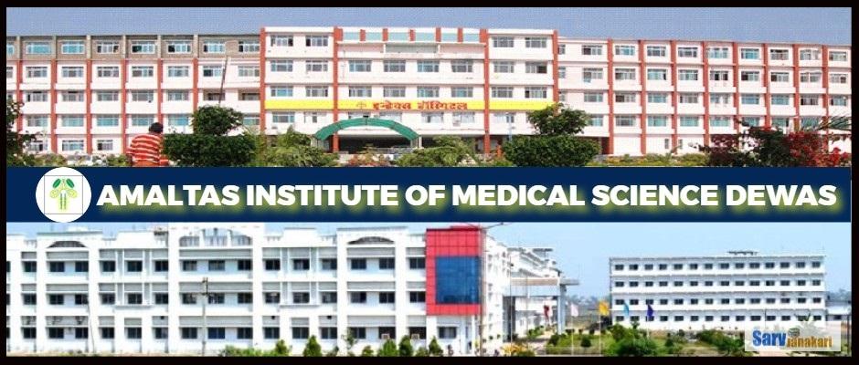 Amaltas Institute of Medical Sciences Dewas, Madhya Pradesh