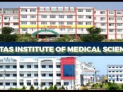 Amaltas Institute of Medical Sciences Dewas, Madhya Pradesh
