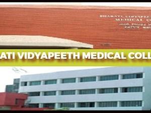 Bharati Vidyapeeth Medical College