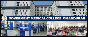 Government Medical College, Omandurar