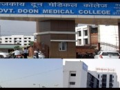 Government Doon Medical College Dehradun Uttarakhand