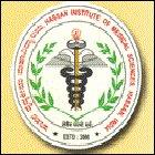 Hassan Institute of Medical Sciences, Hassan-logo