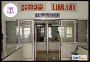 JJM Medical College Davangere Library