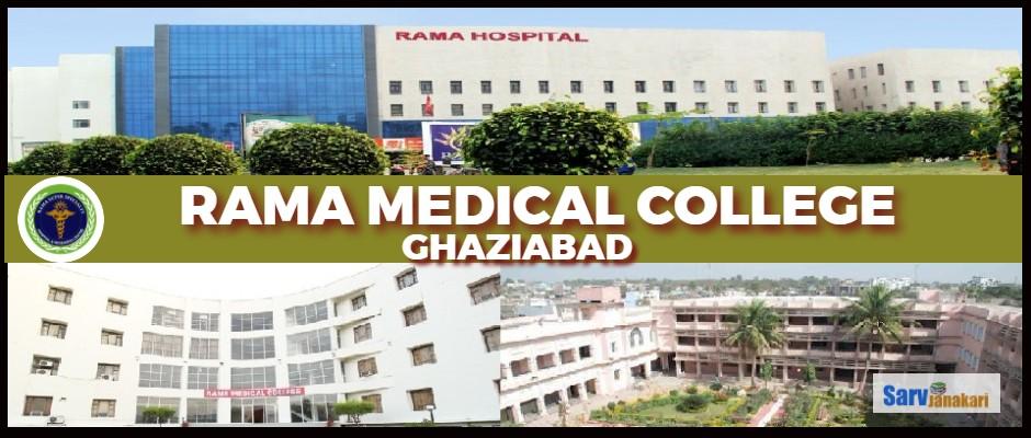 RAMA_ MEDICAL_ COLLEGE _GHAZIABAD_3