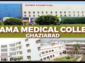 Rama Medical College Hapur Pilakhuwa Ghaziabad