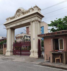 Jss Noida Entrance