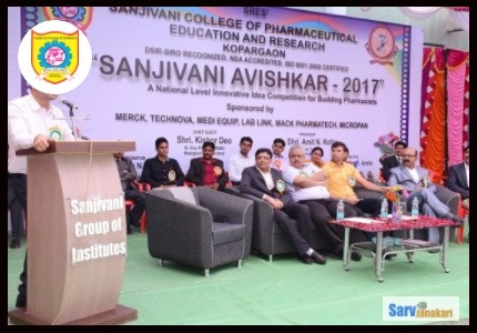 SANJIVANI_COLLEGE_OF_PHARMACEUTICAL_EDUCATION_AND_RESEARCH_3