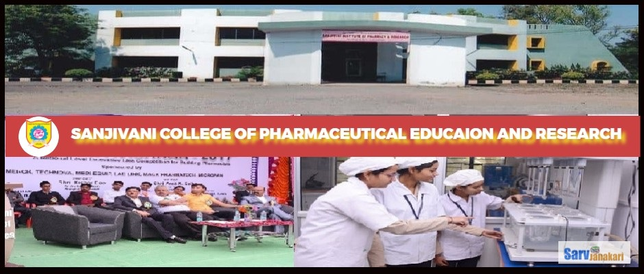 Sanjivani College of Pharmacy Kopargaon