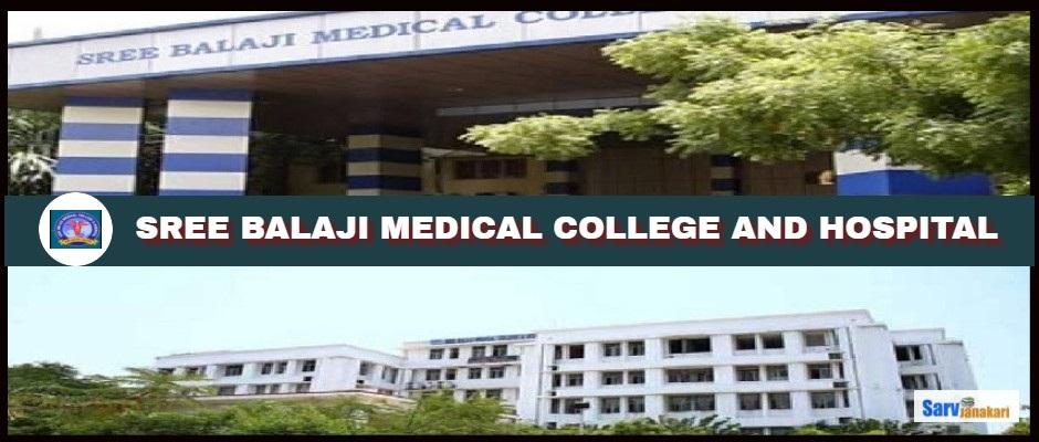 SHREE_BALAJI_MEDICAL_COLLEGE_4