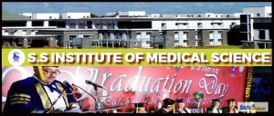S S Institute of Medical Sciences and Research Centre Davangere