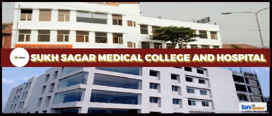 Sukh Sagar Medical College, Jabalpur