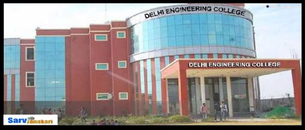 DELHI_ENGINEERING_COLLEGE_5