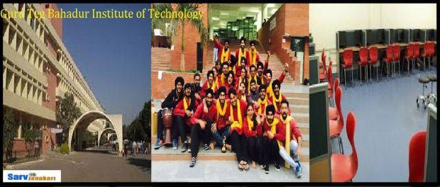 guru_teg_bahAdur_institute_4