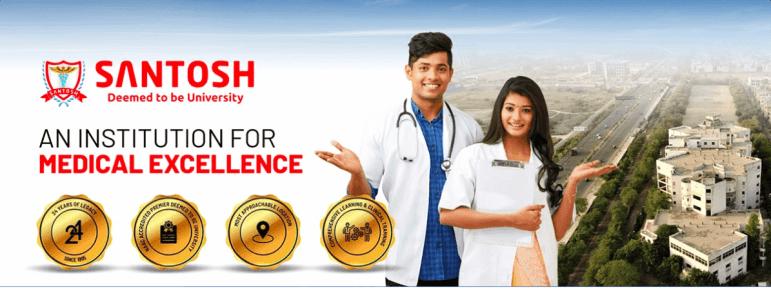 Santosh-Medical-College-sarvjanakari
