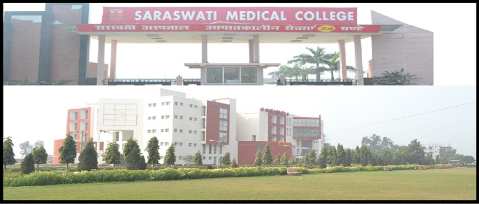 Saraswati_ Medical_ College_ Unnao_Uttar Pradesh6