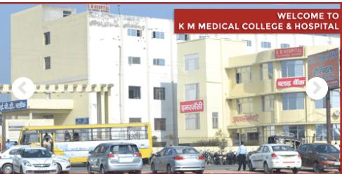 Krishna mohan medical college 8-min