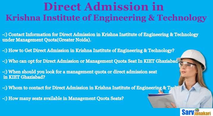 Direct-admission-KIET-Ghaziabad