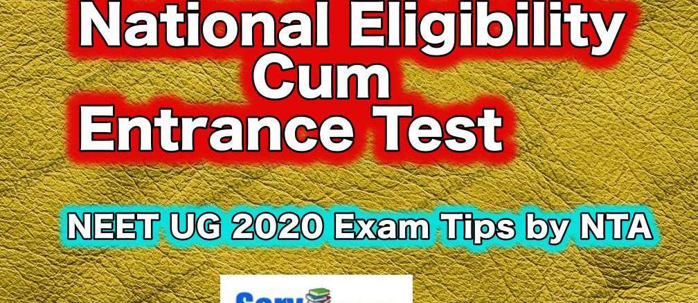 NEET 2020 Exam Tips by NTA