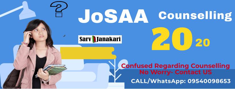 JoSAA Counselling