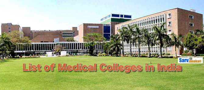 List of Medical Colleges in India