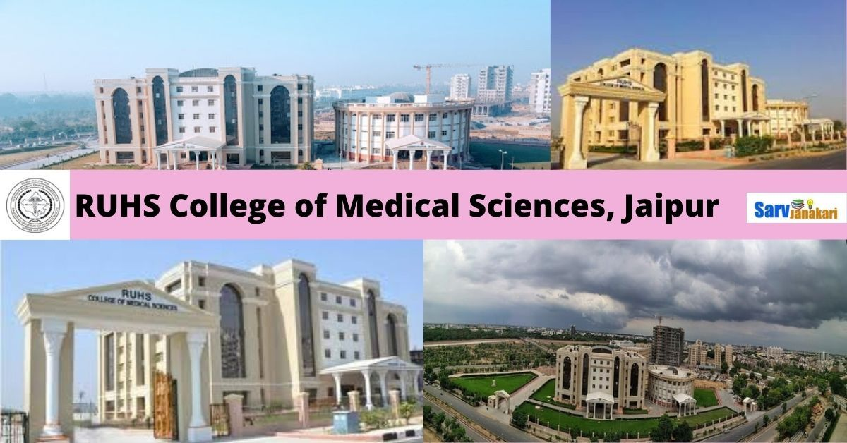 RUHS Medical College, Jaipur