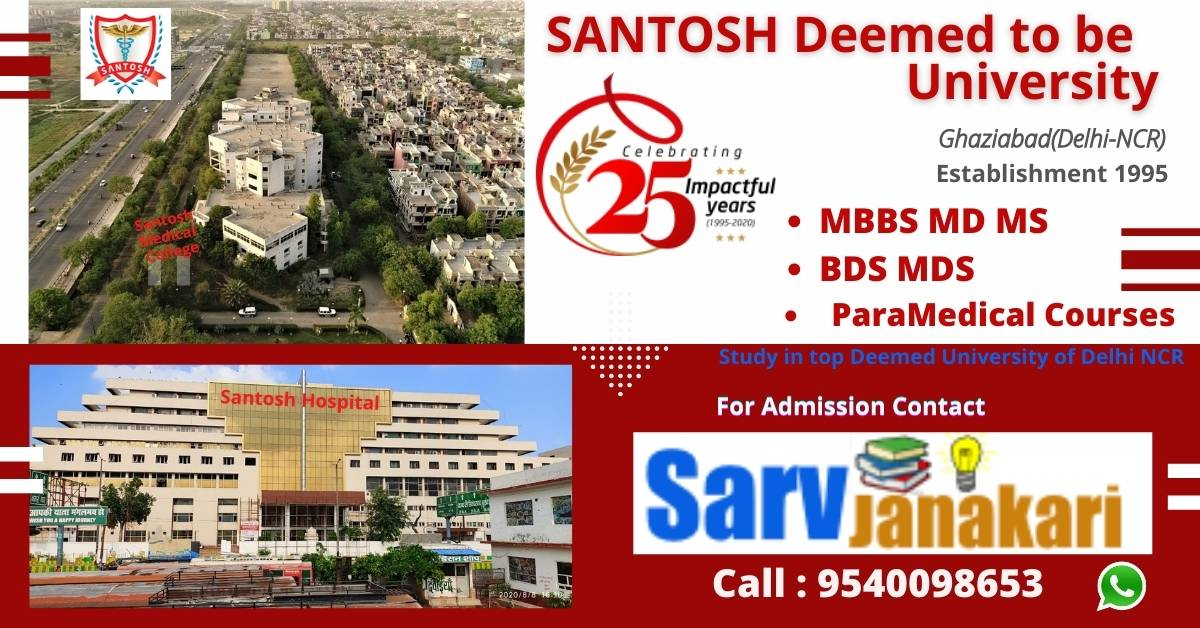 Santoh-Deemed-University