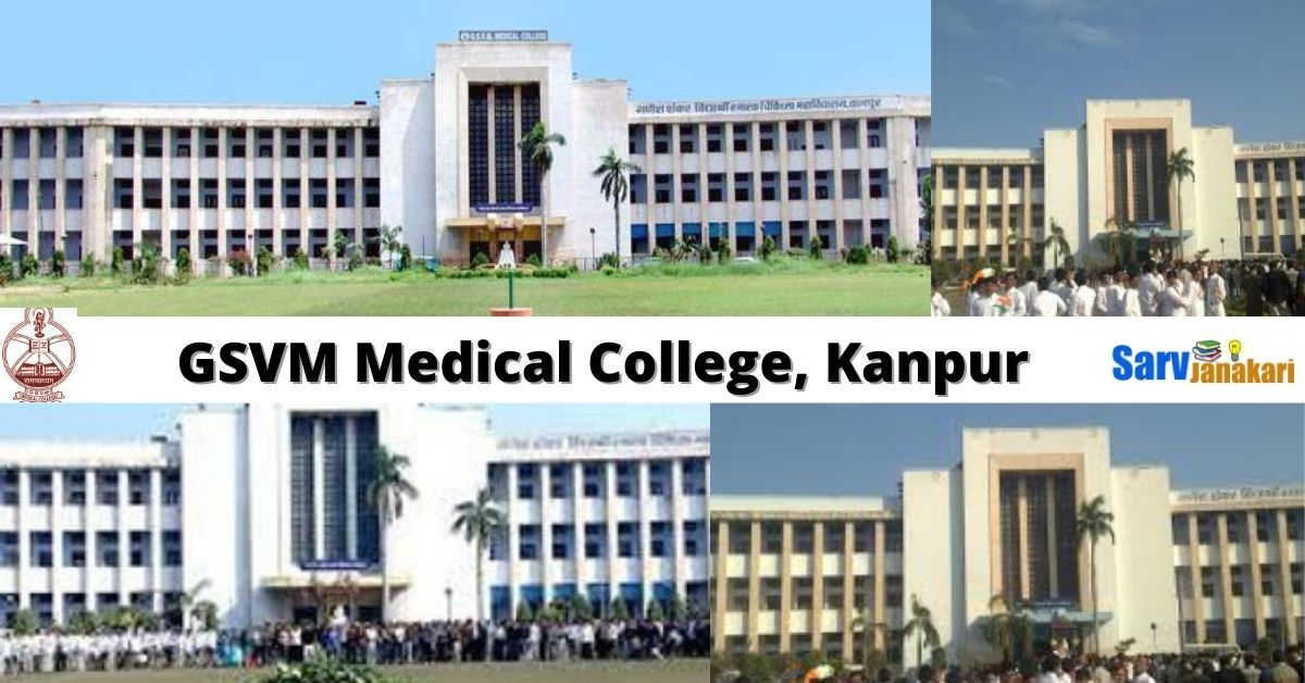 GSVM Medical College, Kanpur