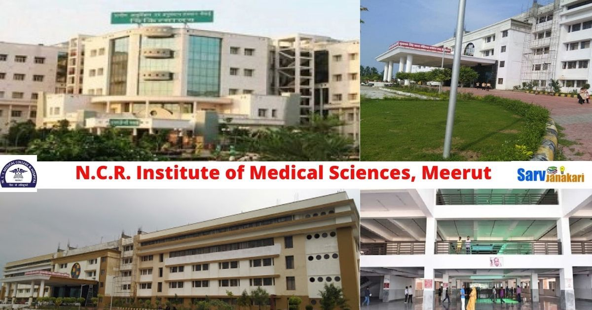 N.C.R. Institute of Medical Sciences, Meerut