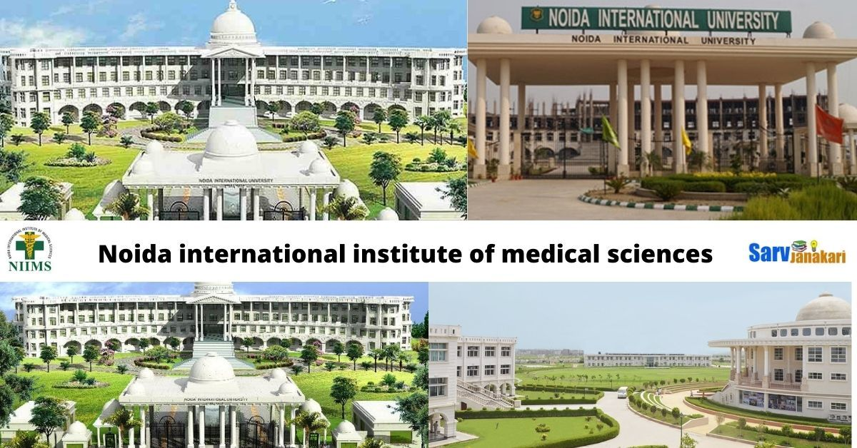 Noida International Institute of Medical sciences Greater Noida