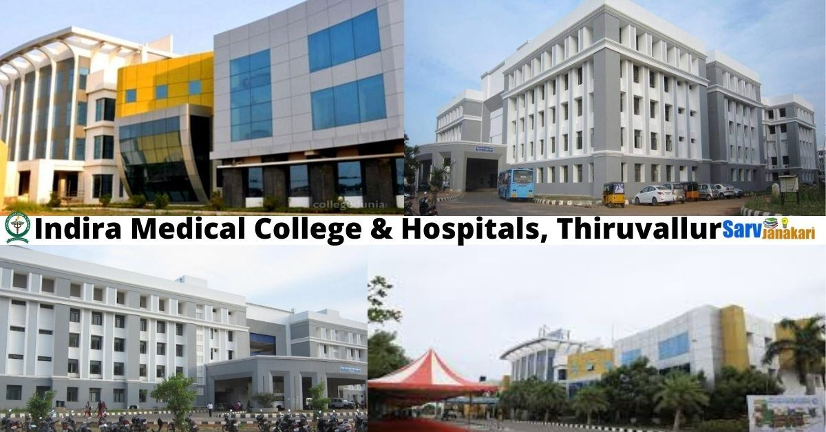 Indira Medical College & Hospitals, Thiruvallur