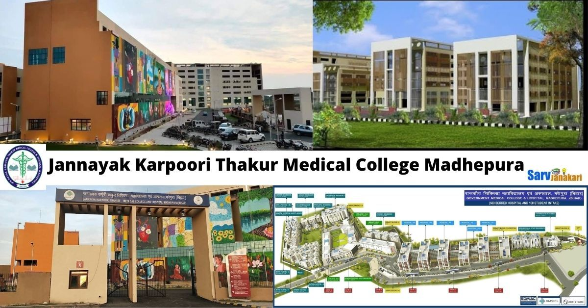 .Jan Nayak Karpoori Thakur Medical College Madhepura