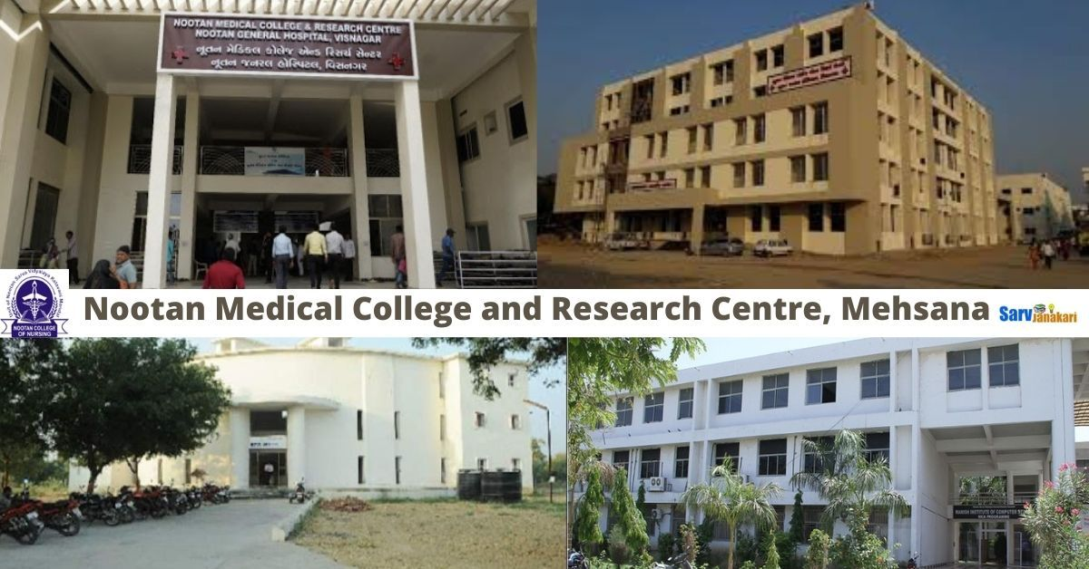 Nootan Medical College and Research Centre, Mehsana
