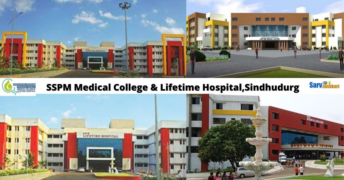 SSPM Medical College & Lifetime Hospital, Padave, Sindhudurg
