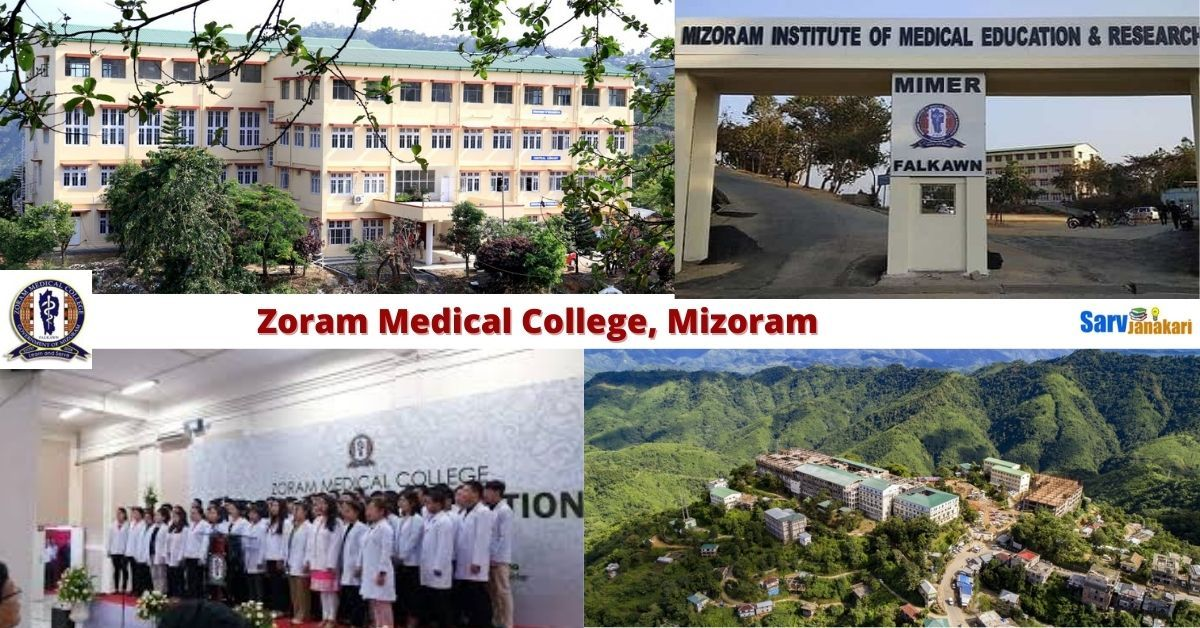 Zoram Medical College, Mizoram