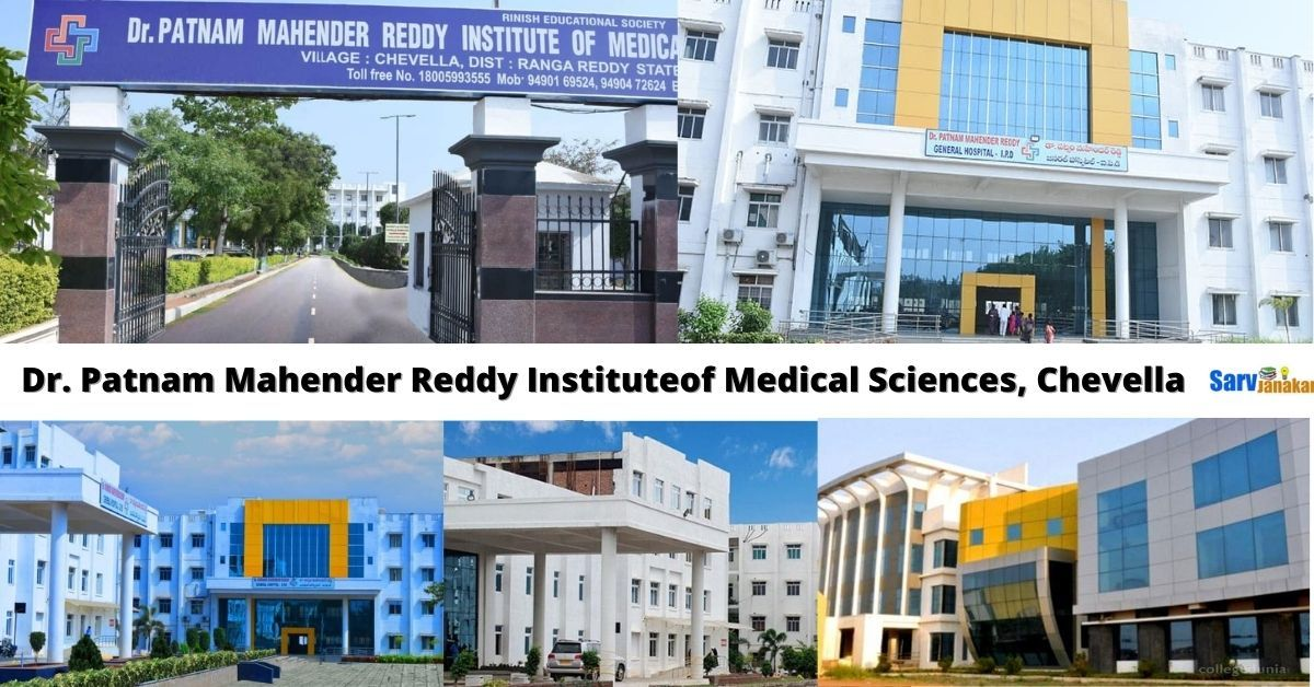 Dr. Patnam Mahender Reddy Institute of Medical Sciences, Chevella, Rangareddy